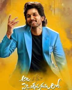 Hindi Movie Film, Dj Movie, Movie Photo, Actor Picture, Actor Photo, Allu Arjun Hairstyle, Allu Arjun Wallpapers, Made Design, Allu Arjun Images