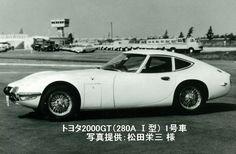 Toyota 2000GT Japan Motors, Type E, Toyota 2000gt, Japan Cars, Toyota Cars, Old Bikes, Jdm Cars, Aston Martin, Concept Cars