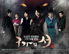 Download Gu Family Book 2013 Complete 450p 250MB Mediafire | Mega