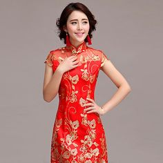 Gold floral embroidered beading Chinese red modern qipao short cheongsam bridal wedding dress