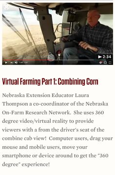 Nebraska Extension is innovative...Virtual farming in on-farm research!
