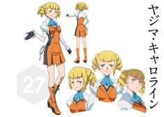The anime character Caroline Yajima is a teen with to neck length blonde / yellow hair and blue / green eyes. Gundam Build Fighters, Blue Green Eyes, Mobile Suit, Anime Characters, Fictional Characters, Princess Zelda, Shoujo, Image, Fantasy Characters