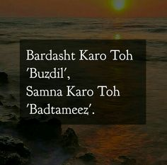 Top 20 Best True Lines in Urdu with Images and Text Payback Quotes, Idiot Quotes, Shyari Quotes, Desi Quotes, Crazy Quotes, Real Life Quotes, Best Love Quotes, Badass Quotes, Poetry Quotes