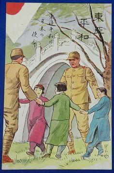 "1930's Japanese Postcards : Wartime Slogan Phrases ""The East Asia Peace is Japan's mission."" - Japan War Art propaganda / vintage antique old Japanese military war art card / Japanese history historic paper material Japan"