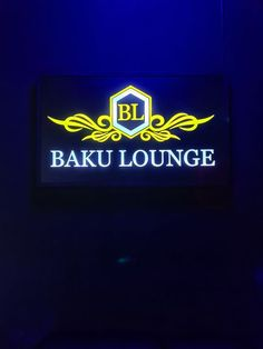 @baku lounge every 2 lady drinks bought customer gets a free beer 😜 come and join us at soi boomerang Free Beer, Pattaya, Join, Lounge, Neon Signs, Drinks, Lady, Airport Lounge, Drinking
