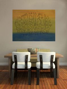 islamic arabic calligraphy painting art sold alhamdulillah 18x24 acrylic contemporary chic modern eid - Islamic Home Decoration