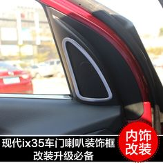 Find More Stickers Information about for hyundai car door horn… Horn, Automobile, Stickers, Horns, Motor Car, Autos, Sticker, Decal, Cars