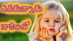 Jesus Songs, Christian Songs, Worship Songs, Telugu, Song Lyrics, Channel, Puppies, Feelings, Youtube