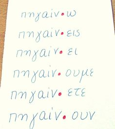 Dyslexia at home: Η Κόκκινη κουκκίδα! Βελτίωση ανάγνωσης & Δυσλεξία. Greek Language, Speech And Language, Greek Alphabet, Teaching Methods, Special Needs Kids, Learning Disabilities, Educational Activities, Speech Therapy, Special Education