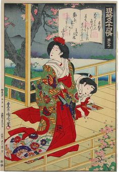 Toyohara Kunichika (1835-1900): Fifty-Four Modern Feelings (Matched with the Fifty-Four Chapters of Genji): Chapter 2, The Village of the Falling Flowers, woodblock print, ca. 1884.