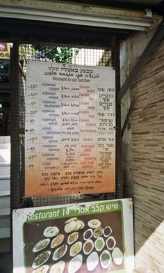 Meat Prices in 4 languages, showing Haifa`s Multicultural nature. photo mirjam Bruck-Cohen