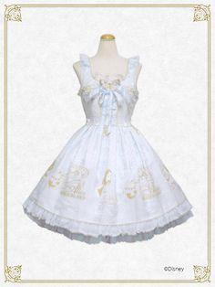 Baby, the stars shine bright Tutu jumper skirt (ALICE)