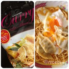 Prima taste curry la mian with egg and dumplings