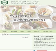 TOTAL FOODS(http://www.total-foods.jp/)