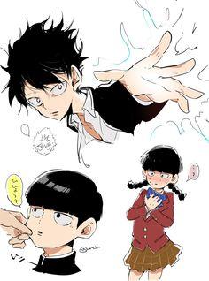 Cross-Over Mobile Wallpaper - Zerochan Anime Image Board One Punch Man, Manga Anime, Anime Art, Character Inspiration, Character Design, Mob Physco 100, Mob Psycho 100 Anime, Naruto, Kageyama