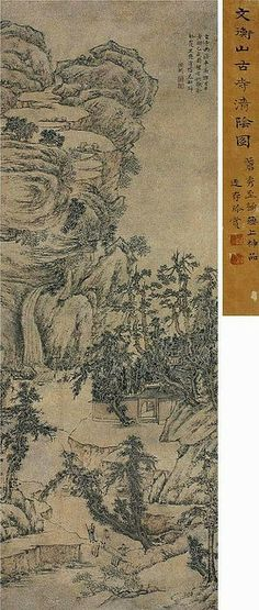 明代 - 文徵明 - 古寺清陰圖                     Painted by the Ming Dynasty artist Wen Zhengming.