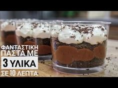Greek Desserts, Easy Desserts, Sweets Recipes, Candy Recipes, The Kitchen Food Network, 3 Ingredient Recipes, Greek Cooking, Chocolate Recipes, Chocolate Art