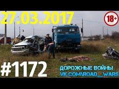 Новая подборка ДТП и аварий от «Дорожные войны» за _Видео №