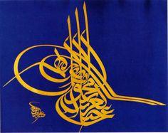 Islamitische Kalligrafie Kunst
