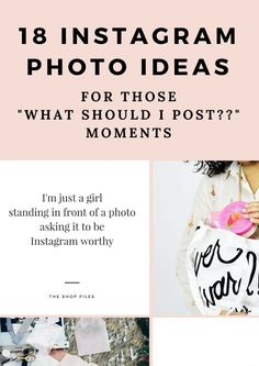 Not sure what to Post on Instagram? Here's 18 Instagram photo ideas to try today! | creative instagram photo ideas | how to take creative product photos for instagram | grow your instagram followers with creative photography inspiration | What to post on Instagram for business and online shops