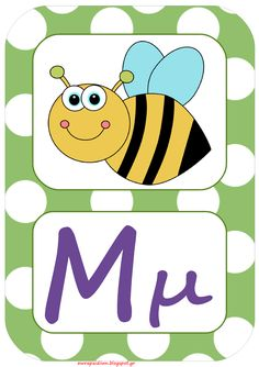 """""""Ταξίδι στη Χώρα...των Παιδιών!"""": """"Αέρας ανανέωσης"""" στην τάξη, με νέες καρτέλες αλφάβητου! School Lessons, Learn To Read, Classroom Decor, Pikachu, Letters, Writing, Education, Learning, Blog"""