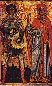 """Saints George and Paraskeva"" Wood, tempera. Ukrainian, Late 15th or early 16th century."
