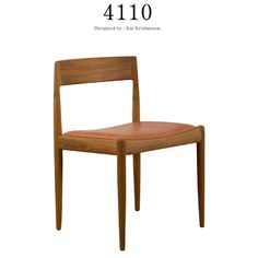 No. 4110 chair