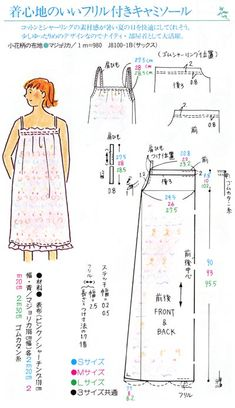 Simple Dress Pattern, Baby Dress Patterns, Dress Making Patterns, Sewing Clothes Women, Diy Clothes, Pijamas Women, Japanese Sewing Patterns, Jolie Lingerie, Crochet Doll Clothes