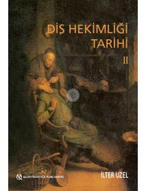 Wilhelm Lehmann-Leonhard — The Floral Greeting Canvas Paper, Wall Canvas, Canvas Prints, Albert Besnard, Christ, Honore Daumier, European Paintings, Modern Artists, Canvas Material