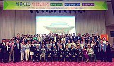 연합입학식-세종대학교-세종CEO-바일러마케팅CEO과정