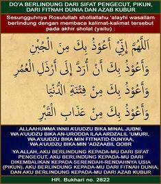 Doa Islam, Islam Muslim, Islam Quran, Beautiful Dua, Beautiful Prayers, Islamic Dua, Islamic Quotes, Prayer For The Day, Sun Quotes