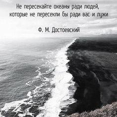 Лучшие стихи великих поэтов | Литература | ВКонтакте