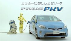 These are a few of my favorite things: Star Wars and Toyota!