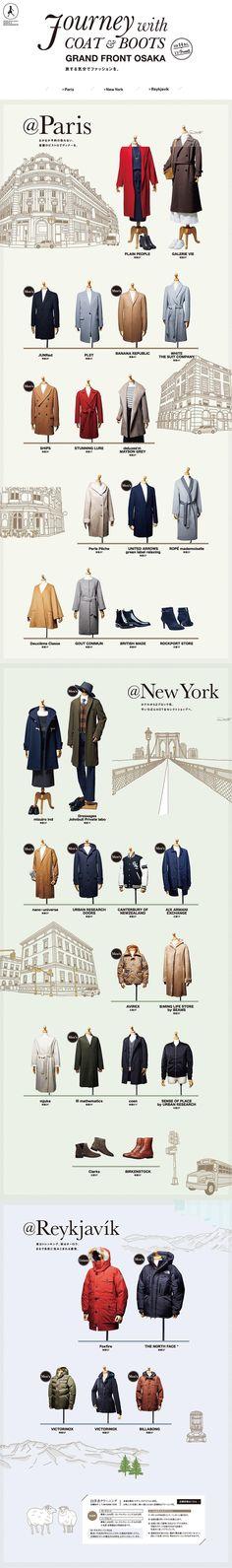 Journey with COAT & BOOTS【ファッション関連】のLPデザイン。WEBデザイナーさん必見!ランディングページのデザイン参考に(シンプル系)