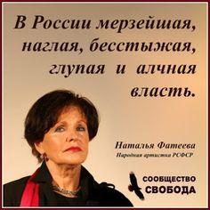 Блог-дайджест Vyacheslavа Mazurenko : Разве эта Женщина не есть примером для многих росс...