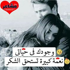 الحمدلله علي نعمة حبنا زي مانت دايما تقولي