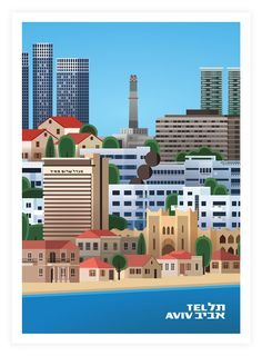 Tel Aviv Icons Digital Poster by ronadel on Etsy, $50.00