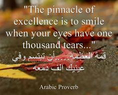 Arabic Proverb. Beautiful. Inspirational.