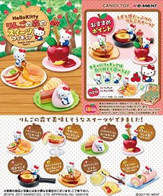 Puppenstuben & -häuser Petit sample Grandpa Bachanchi BOX products 1BOX = 8 pieces all eight Japan