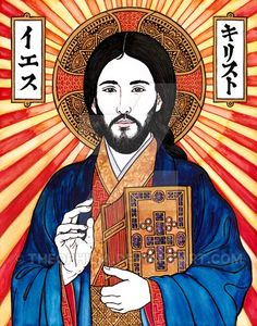 Want to discover art related to jesus? Check out inspiring examples of jesus artwork on DeviantArt, and get inspired by our community of talented artists. Jesus Christ Images, Jesus Art, Catholic Art, Religious Art, Christianity In Japan, Christ Pantocrator, Christian Artwork, Biblical Art, Byzantine Art