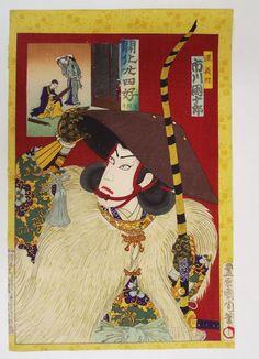 study,24 examples,Kunichika Japanese Woodblockprint original 1878