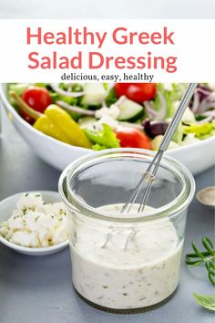The best creamy Greek dressing that is healthy, ready in five minutes, and packed with flavor. Serve this condiment with your favorite Greek salad. This healthy recipe from Slender Kitchen is gluten free, low carb and vegetarian. #kidfriendly #makeahead #quickandeasy Quick Healthy Meals, Healthy Side Dishes, Good Healthy Recipes, Vegetarian Recipes, Easy Salads, Healthy Salads, Healthy Food, Healthy Eating, Side Salad Recipes