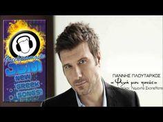 ▶ Giannis Ploutarxos - Psixi Mou Ponas ( New Official Single 2013 ) HQ - YouTube