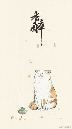 Canned frozen autumn pear - illustration - Katzen Art Asiatique, Japanese Cat, Japon Illustration, Cat Wallpaper, Cat Drawing, Chinese Art, Aesthetic Art, Animal Drawings, Asian Art