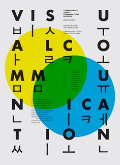 Visual Communication Poster / by D. Kim