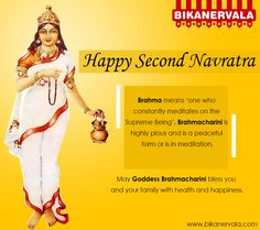 May Goddess Brahmacharini bless you and your family with happiness!