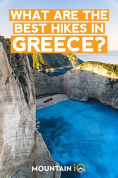 Hiking in Greece is also a fascinating cultural and historical experience. With ocean views, mountains & ancient ruins to explore, here are our top 7 hikes! Hiking Europe, Hiking Photography, Best Hikes, Greece Travel, Greece Trip, Beach Trip, Beach Travel, Hiking Trails, Tree Braids