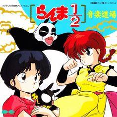 Rumiko Takahashi, Ranma 1/2, Ranma Saotome, Akane Tendo, Genma Saotome