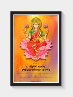 A beautiful poster of Goddess Lakshmi with a praise Mantra from Shreesuktam. The perfect poster for Lakshmi Poojan and as a gift this Diwali. Hindu Rituals, Hindu Mantras, Vedic Mantras, Diwali Wishes, Happy Diwali, Shubh Diwali, Diwali Diya, Lakshmi Photos, Framed Tattoo