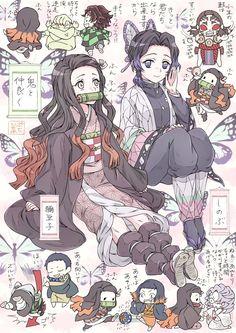 's post 😍 ° ° ° Art not mine~ 『Credit to the artist』 ° ¦Tags¦ Kawaii Anime, Loli Kawaii, Demon Slayer, Slayer Anime, Anime Angel, Anime Demon, Otaku Anime, Manga Anime, Anime Collage